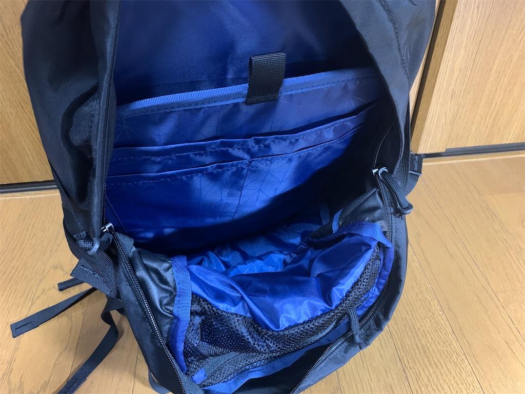 f:id:thebackpack:20210917173725j:image