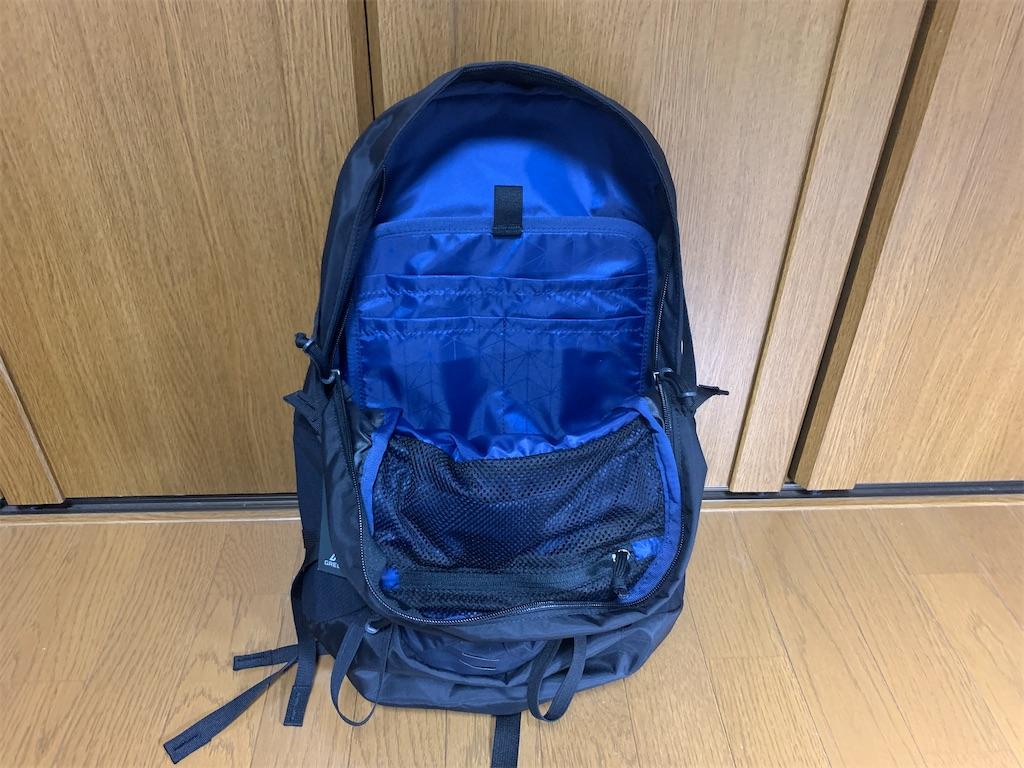 f:id:thebackpack:20210917173742j:image