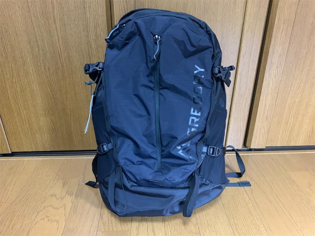 f:id:thebackpack:20210917173753j:image