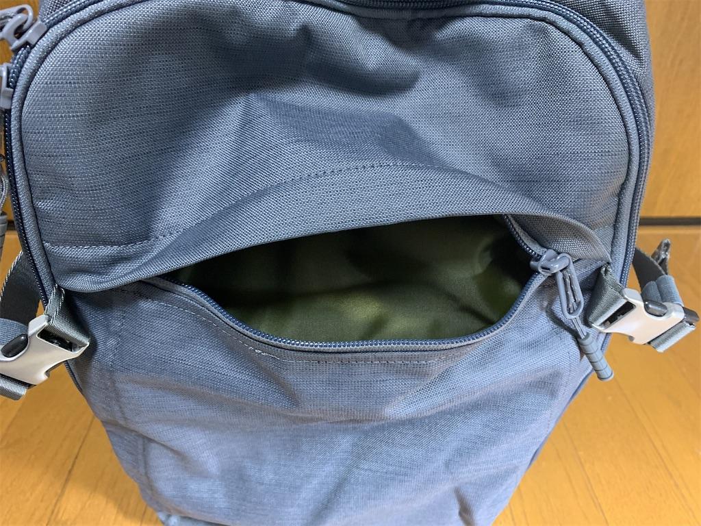 f:id:thebackpack:20210917182035j:image