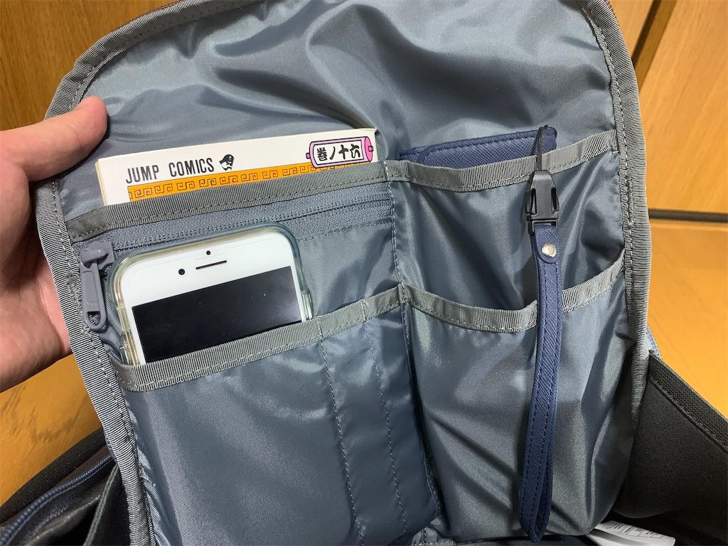 f:id:thebackpack:20210917182051j:image