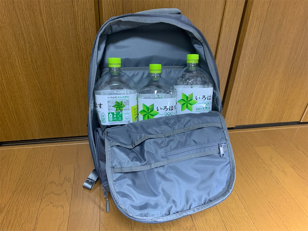 f:id:thebackpack:20210917182057j:image