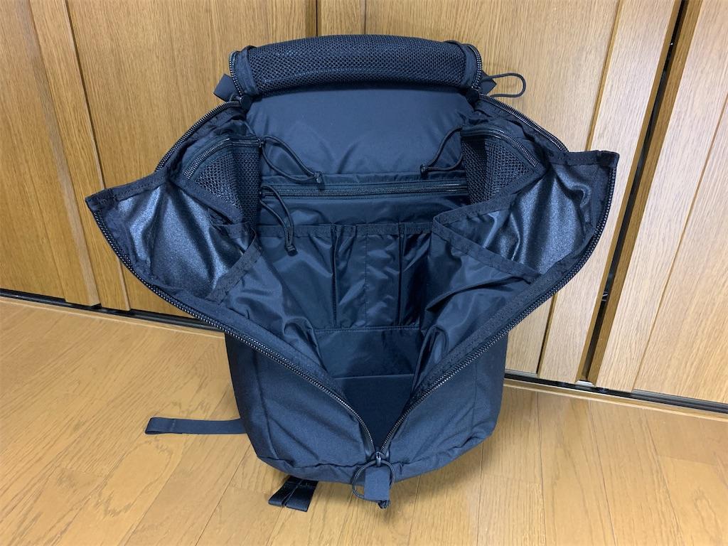 f:id:thebackpack:20210922224640j:image