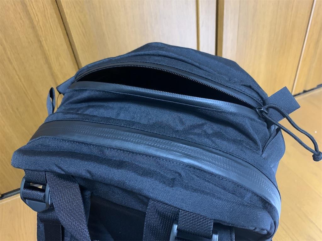 f:id:thebackpack:20210922224645j:image