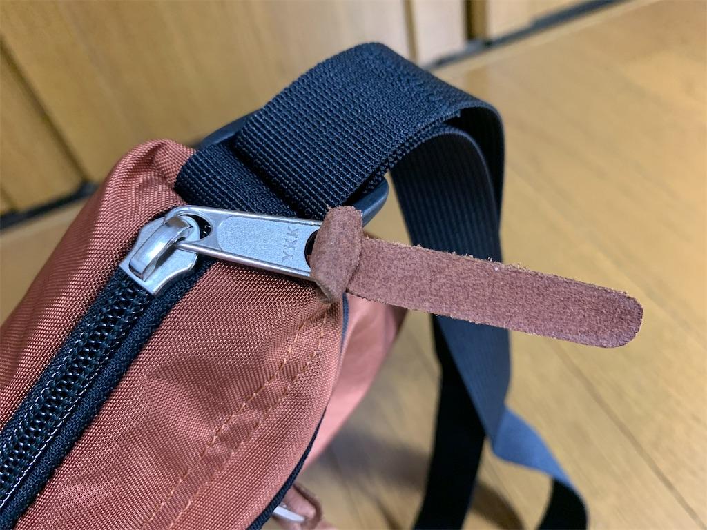 f:id:thebackpack:20211001160932j:image