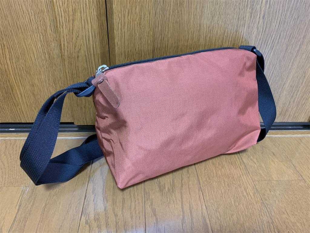 f:id:thebackpack:20211001160938j:image