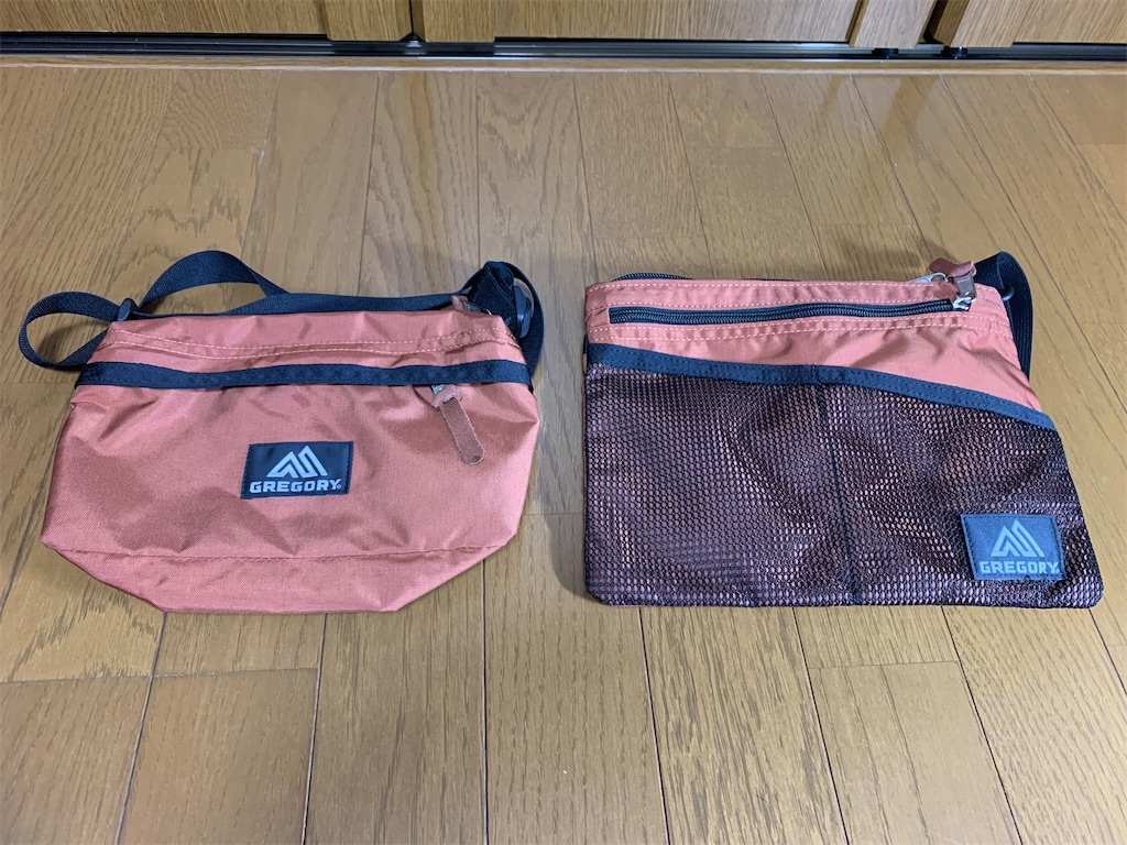 f:id:thebackpack:20211001161216j:image