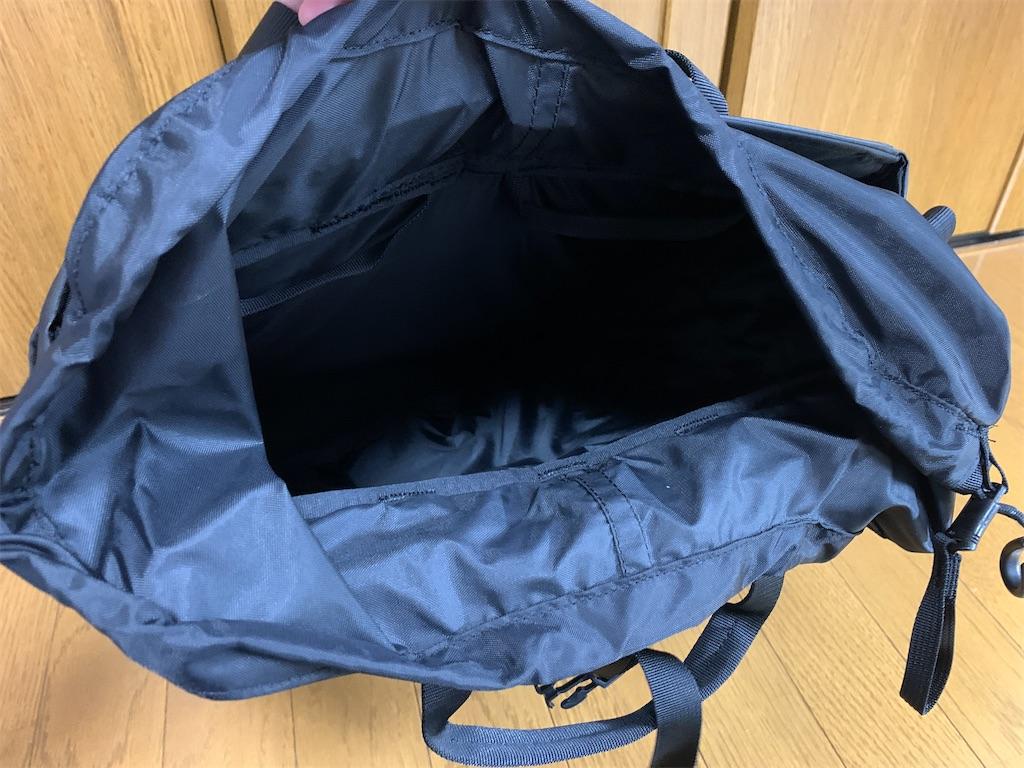 f:id:thebackpack:20211001164639j:image