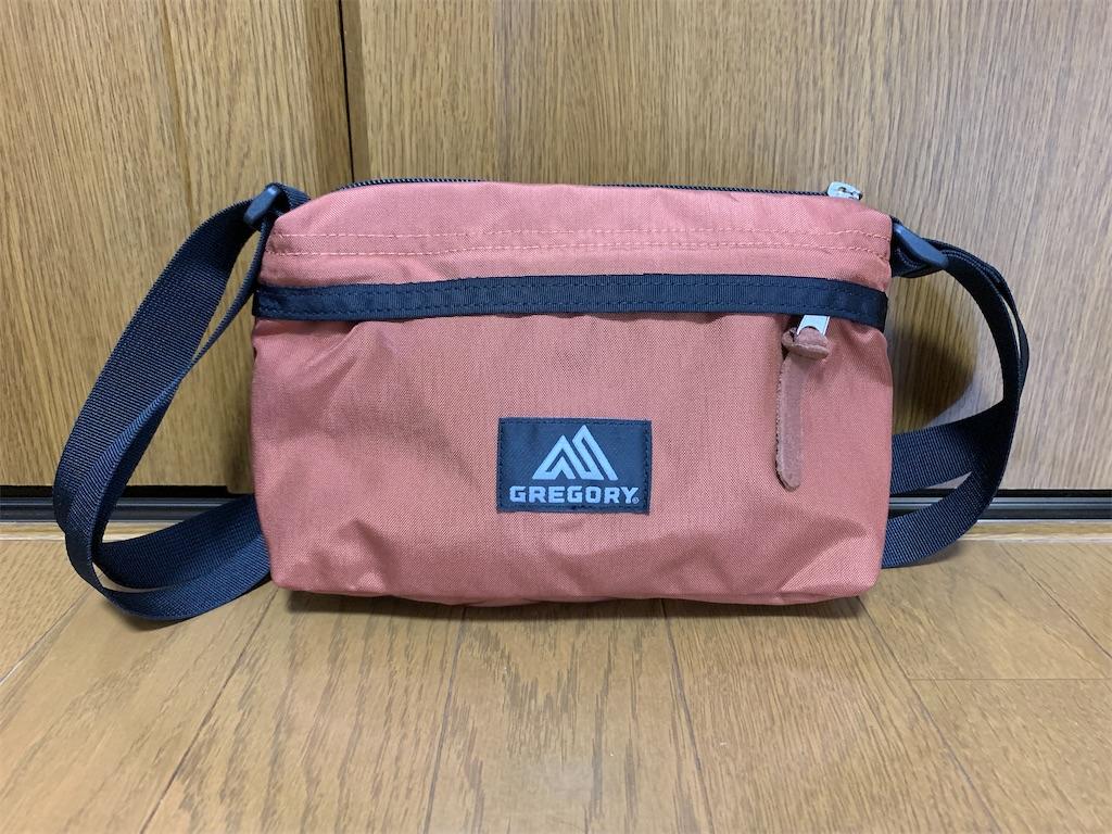 f:id:thebackpack:20211002090406j:image