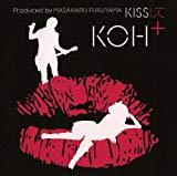 KISSして(DVD付)