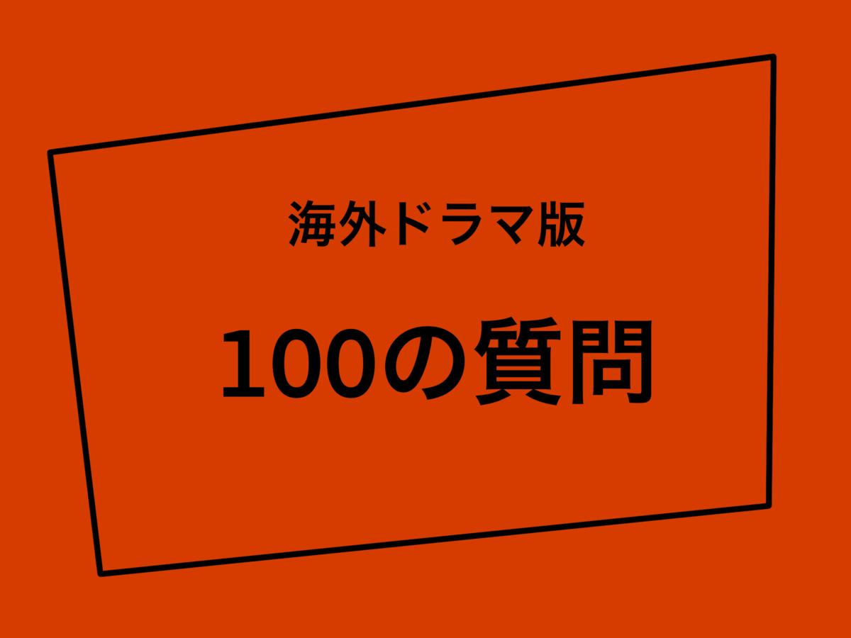 f:id:theclock:20210104113132p:plain