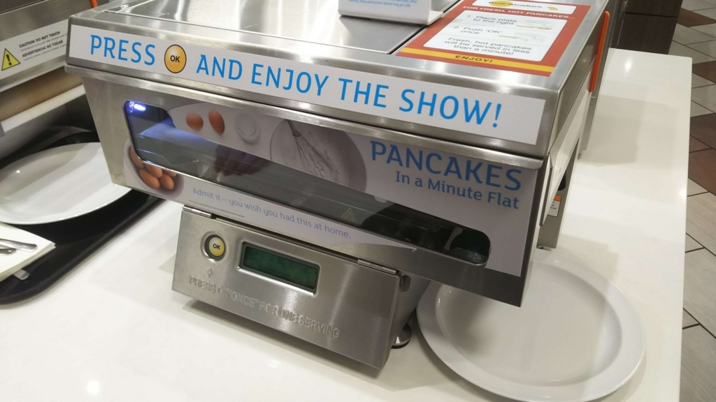 f:id:thecongress:20180618202120j:plain パンケーキを自動で焼いてくれる機械