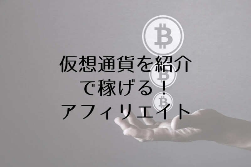 f:id:thecryptoman:20190630174009j:plain