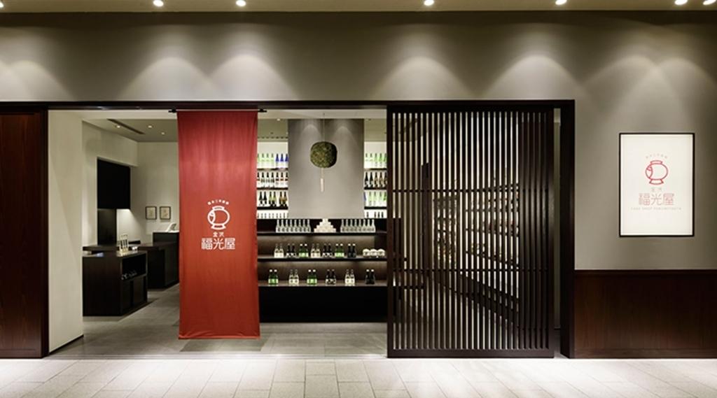 SAKE SHOP 福光屋|theDANN