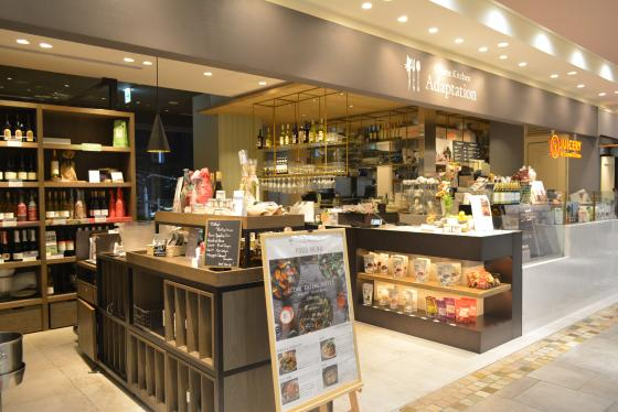 Cosme Kitchen Adaptation   theDANN
