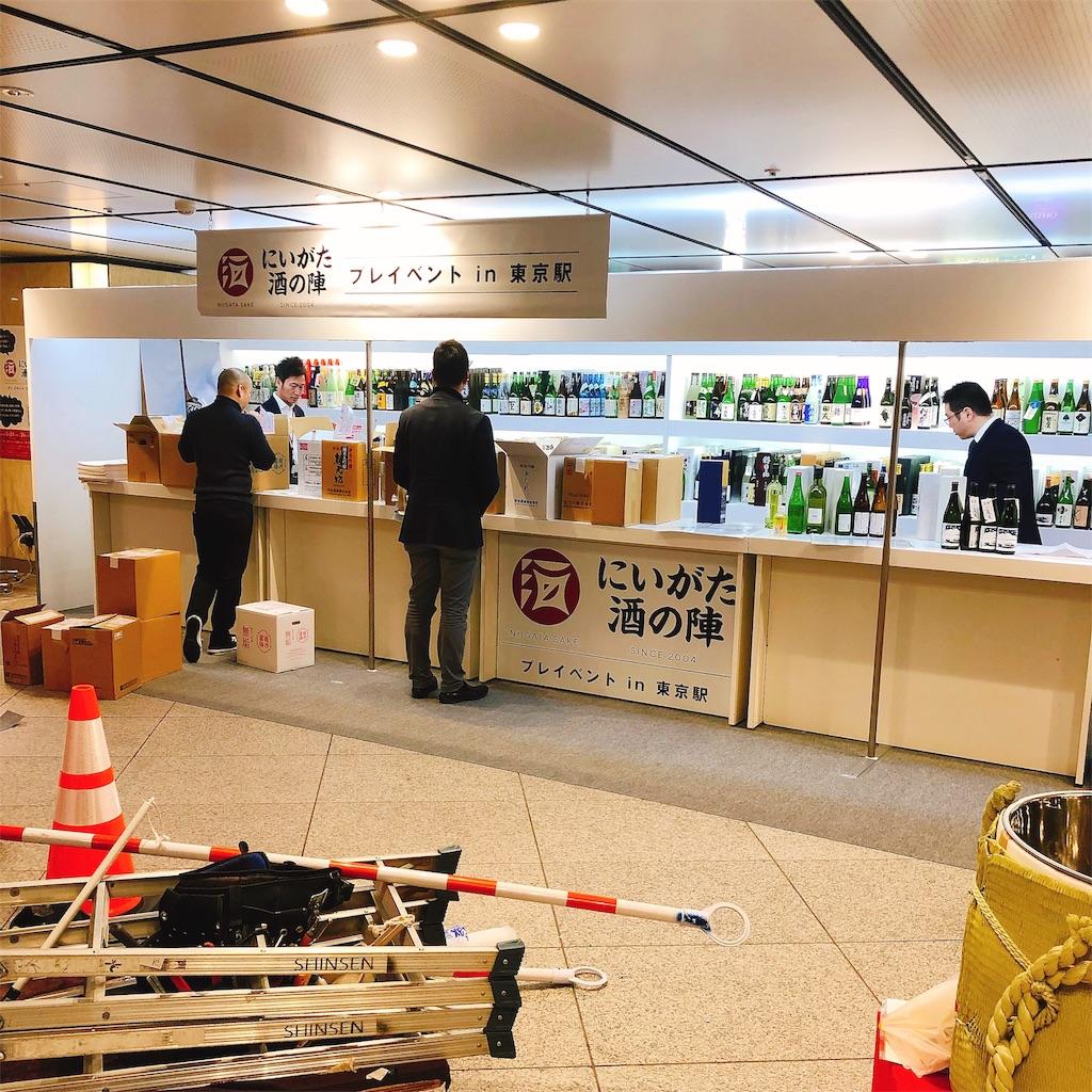 にいがた酒の陣2019プレイベント、会場の様子01|theDANN