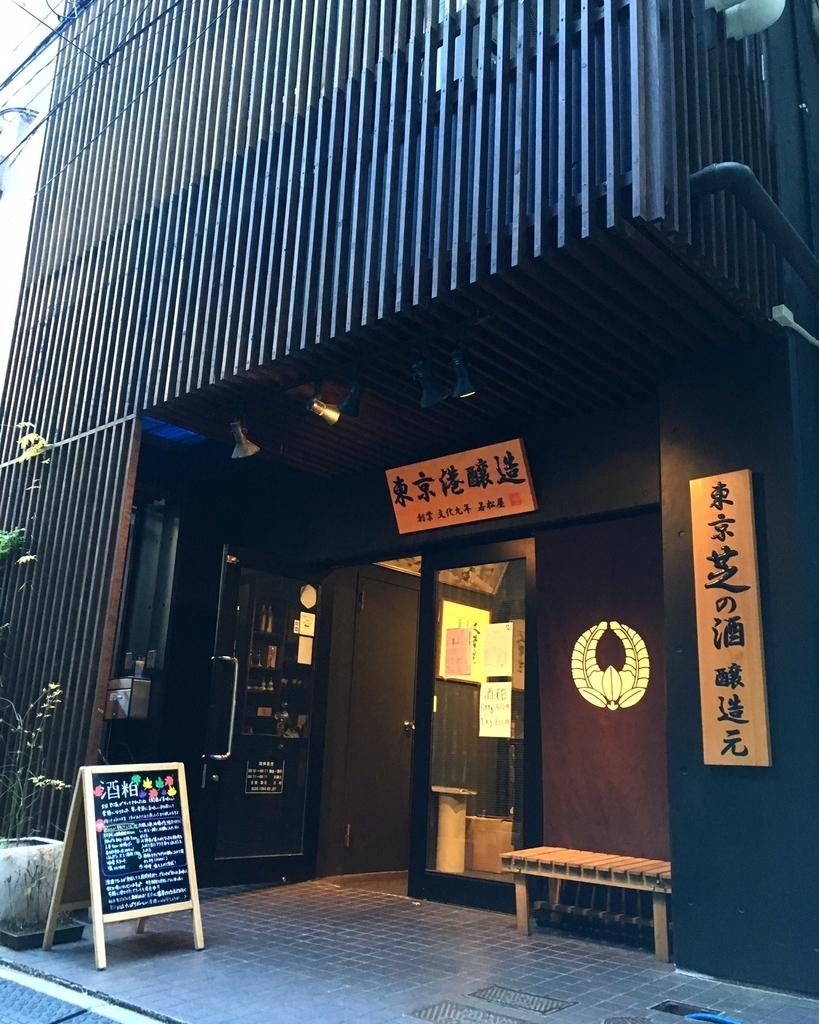 東京港醸造 | theDANN media