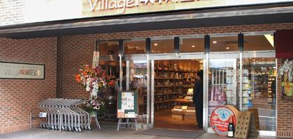 Village 成城石井店|theDANN