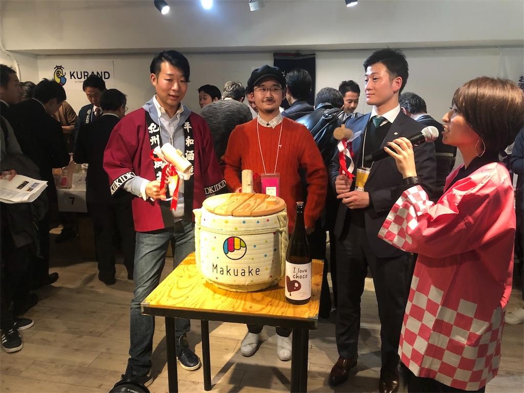 マクアケ日本酒Night2019|theDANN media