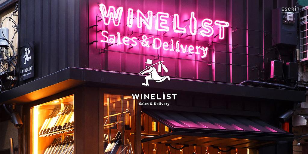 WINE LIST 新橋店|theDANN media