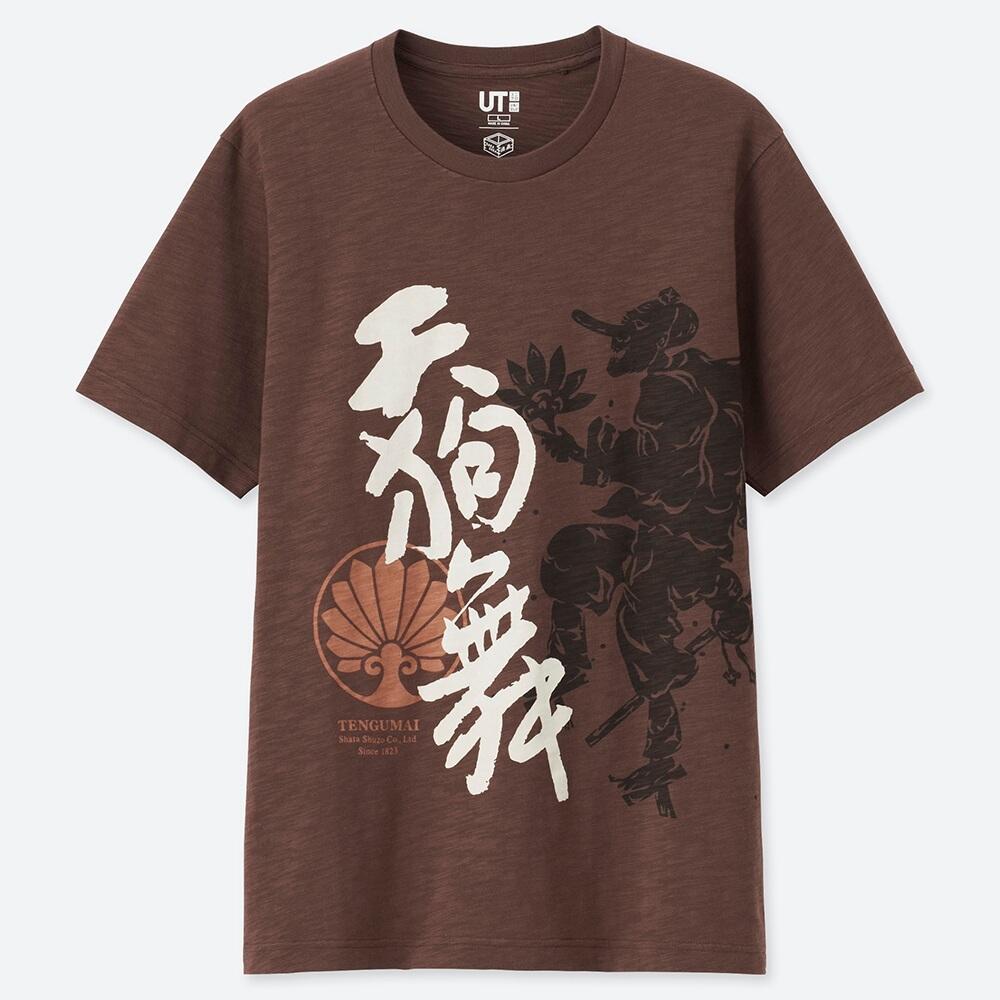 天狗舞|theDANN media