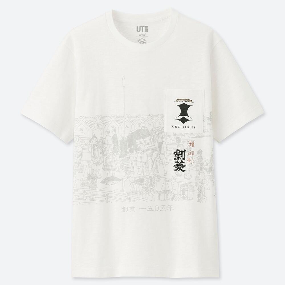 剣菱|theDANN media