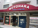 モトハラ|theDANN media