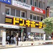ドン・キホーテ 高田馬場駅前店|theDANN media