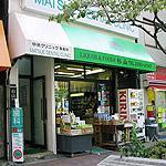 杉山商店|theDANN media