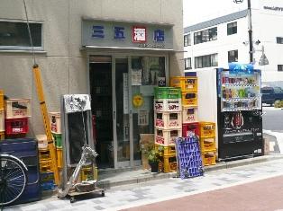 三五酒店|theDANN media