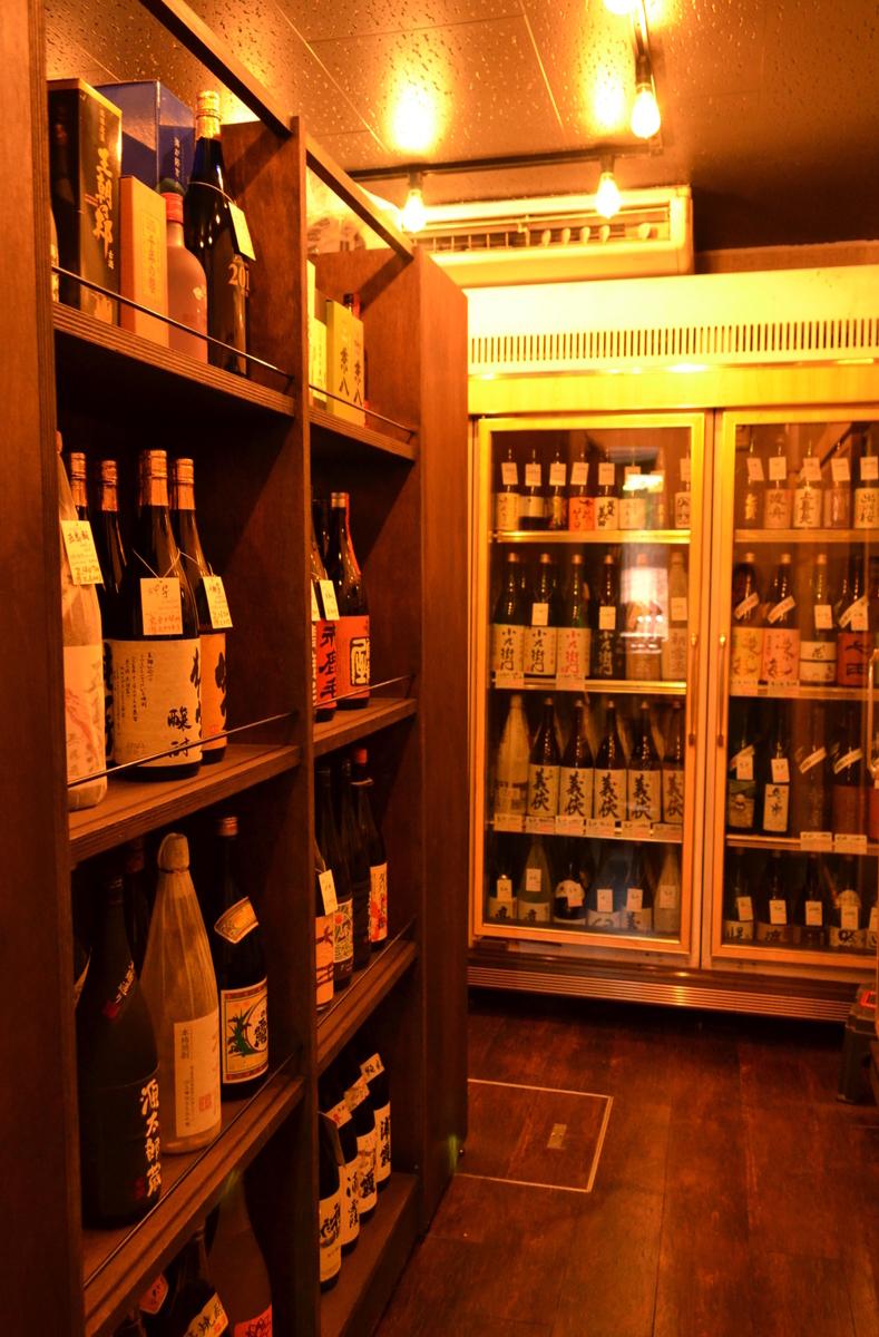 酒のサンワ 本店|theDANN media