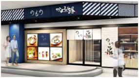 のもの 上野店|theDANN media