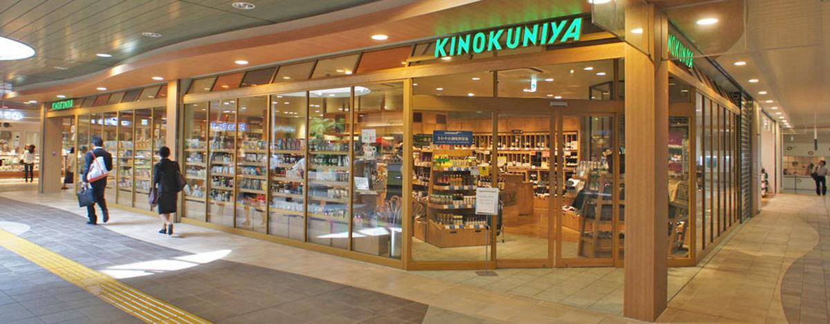 KINOKUNIYA entrée(アントレ) ecute 上野店|theDANN media