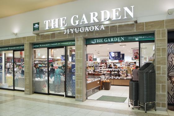 ザ・ガーデン自由が丘 アトレ上野店|theDANN media
