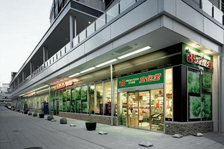 文化堂 横浜高島屋店|theDANN media