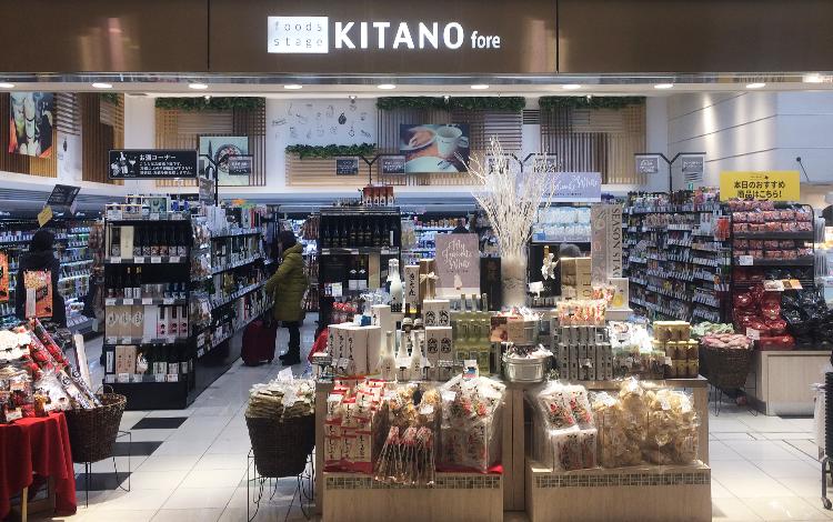 foods stage KITANO fore エキュート大宮店|theDANN media