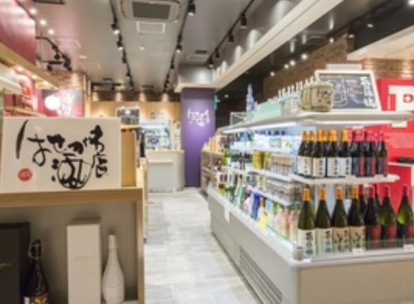 はせがわ酒店 東京駅GranSta店|theDANN media