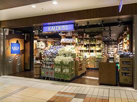 カルディコーヒーファーム 八重洲地下街店|theDANN media