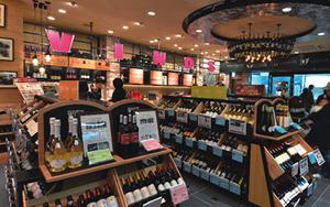 ヴィノスやまざき 武蔵小杉東急スクエア店|theDANN media