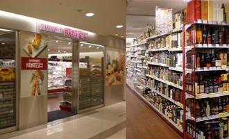 成城石井 アトレ川崎店|theDANN media