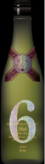 日本酒の質だけでなく斬新なデザインで認知度を高めた|theDANN media