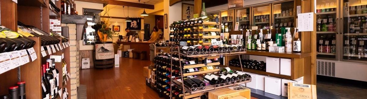 厳選した約500種のお酒が選べる「酒の柳田」|theDANN media