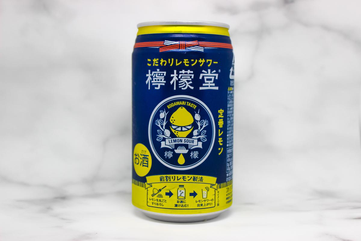 販売間近!コカコーラで世界初の檸檬堂の「定番レモン」を徹底解説!