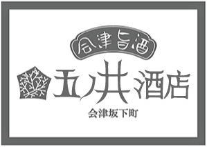 会津旨酒 五ノ井酒店|theDANN media