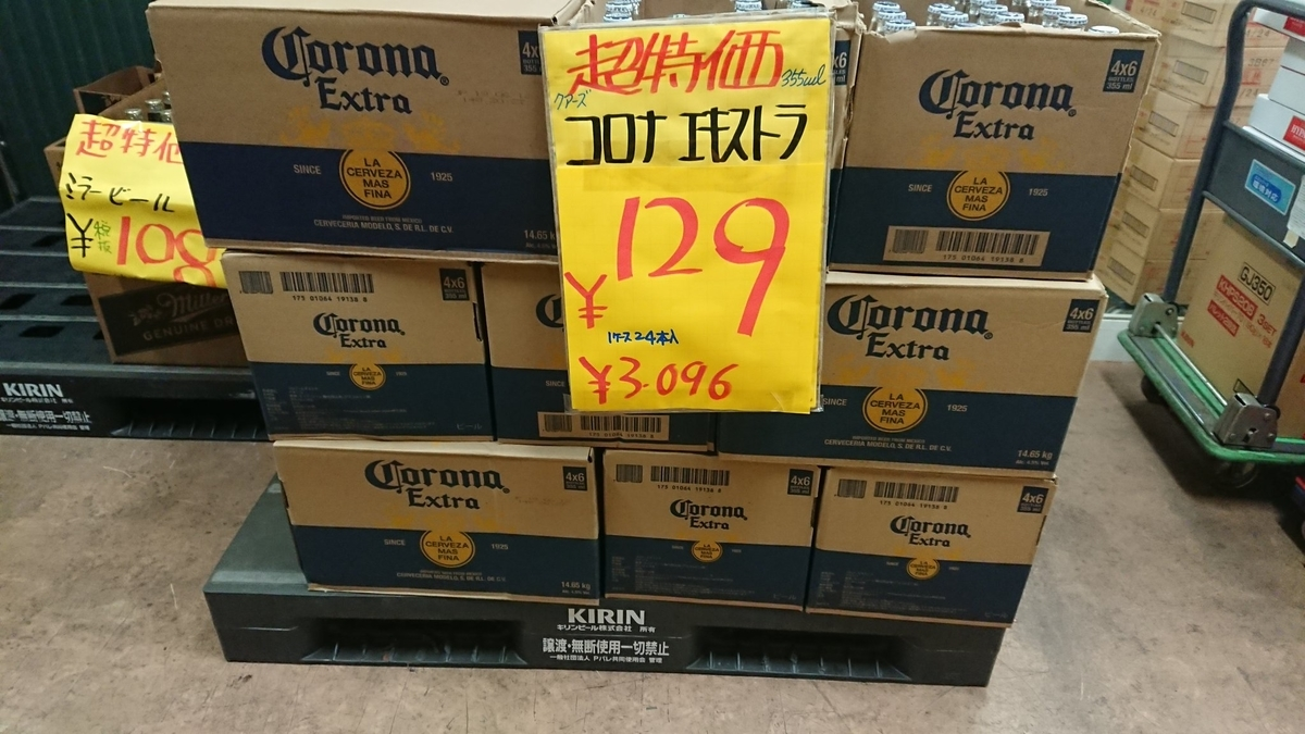 酒の中村 伊勢崎店|theDANN media
