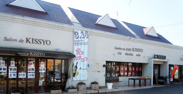 日本酒を氷温保管庫で管理する「お酒のアトリエ吉祥本店」|theDANN media