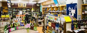 レアな日本酒を豊富に揃えた「森野屋酒店」|theDANN media