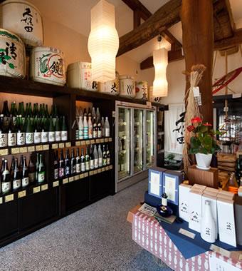 新潟の銘酒なら「地酒の都屋」|theDANN media