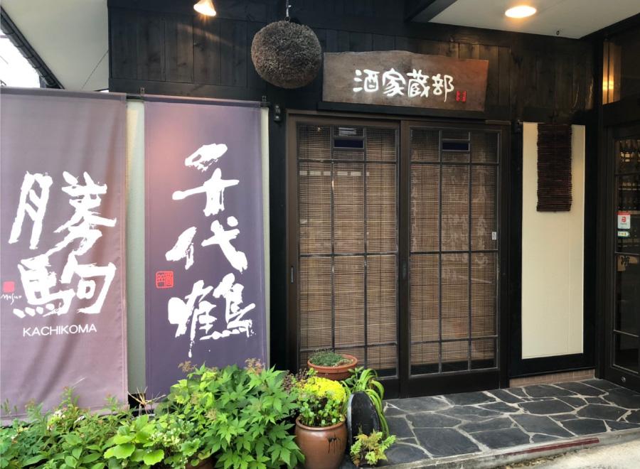 (有)石坂善商店|theDANN media