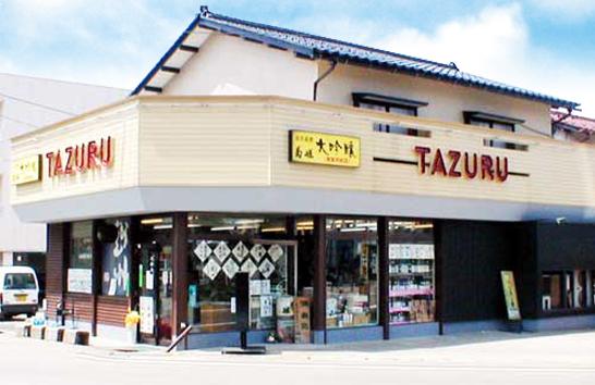田鶴商店|theDANN media